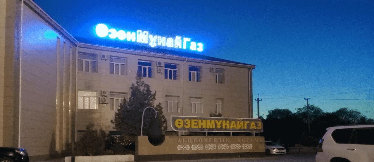Ремонт стеклопластиковых НКТ в АО «Озенмунайгаз»