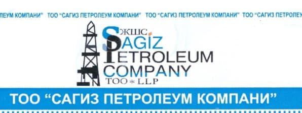 Обучение ремонту стеклопластиковых трубопроводов в ТОО «Сагиз Петролеум Компани»